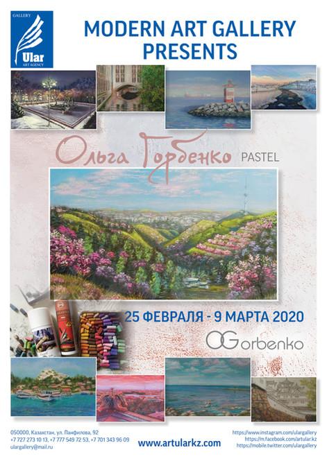 """""""Almaty Eden"""" By Olga Gorbenko"""