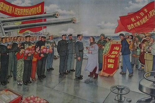 "China poster ""Glory to the liberators!"""