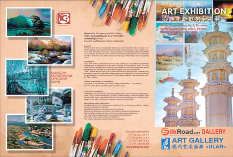Group exhibition of Kazakhstan artists in XI'an (China)!