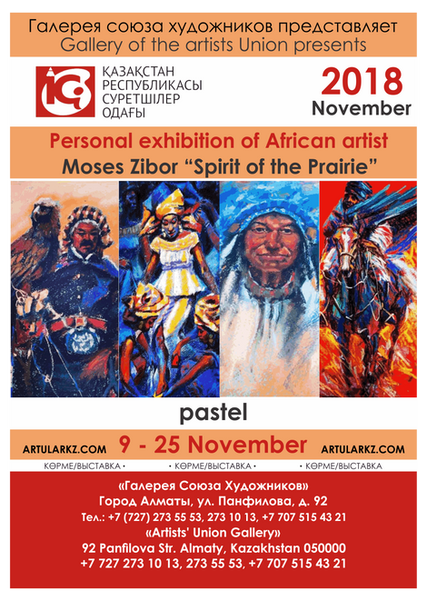 "Personal exhibition of African artist Moses Zibor ""Spirit of the Prairie"""