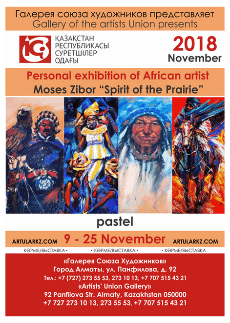 """Personal exhibition of African artist Moses Zibor """"Spirit of the Prairie"""""""