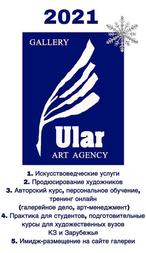 ДОРОГИЕ ДРУЗЬЯ❗️ Хотим сообщить вам о запуске новых видов услуг! Часть 4