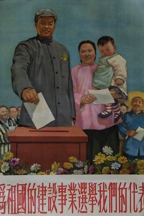 "China poster ""Equality of women and men"""