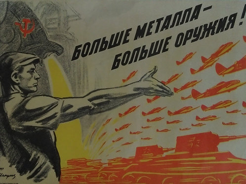 "Soviet poster ""More metal, more weapons"" № 22"