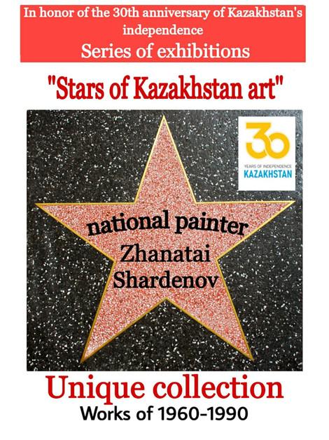 """Zhanatai Shardenov """"In honor of the 30th anniversary of Kazakhstan's independence"""""""