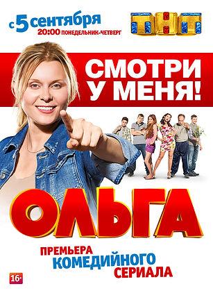 kinopoisk.ru--2790432--o--.jpg