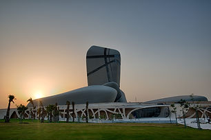 The King Abdulaziz Center.jpg