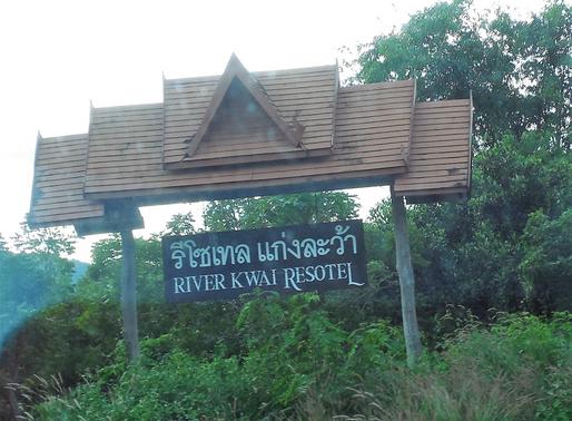 Review-River Kwai Resotel: Kanchanaburi, Thailand
