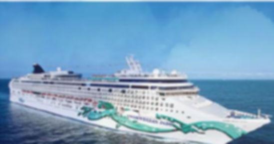 Norwegian Cruise Line 2021-2023 Deployments