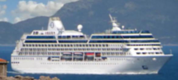 Oceania Cruise O Life Ultimate