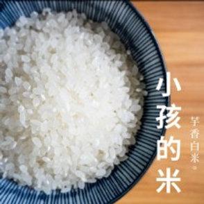 西川芋香白米 益全香米 1.2公斤