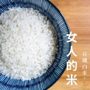 西川長纖白米 秈米1.2公斤