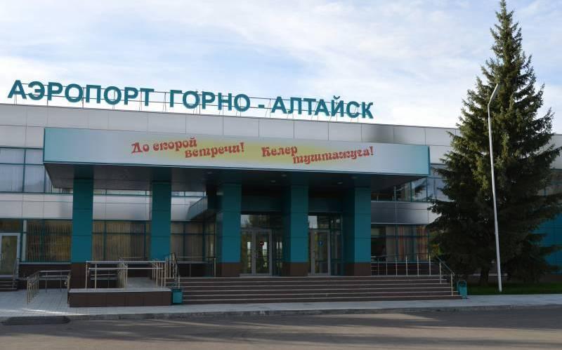 aeroport_den