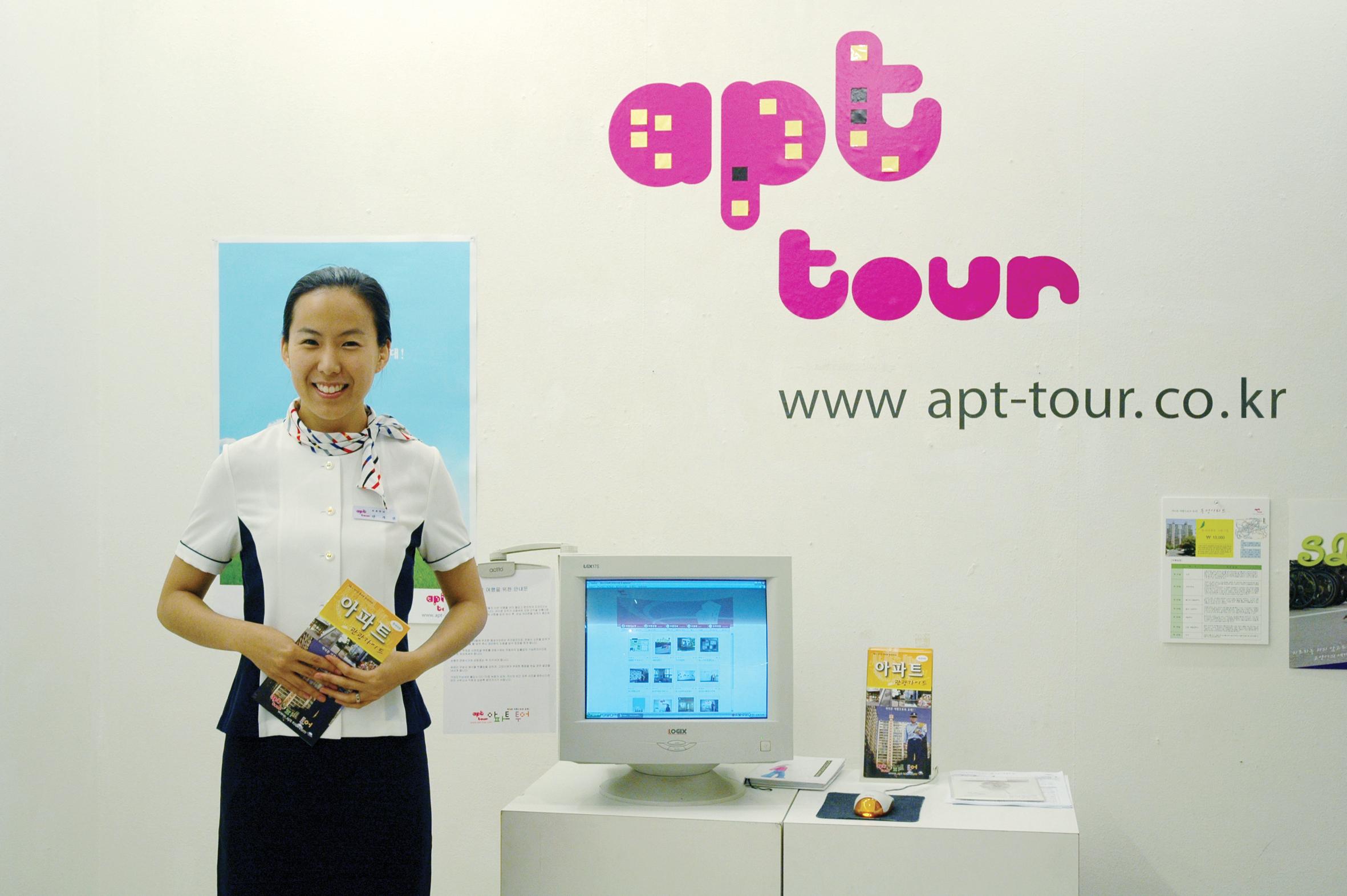 APT-tour