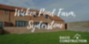 Wicen Pond Farm, Syderstone
