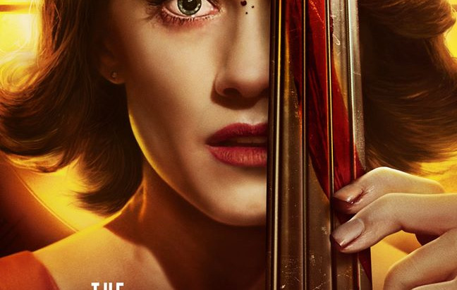 The Perfection - A Hooked On Horror Review