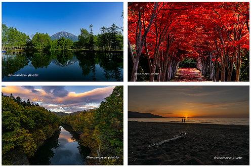 ポストカード(北海道風景A)4枚