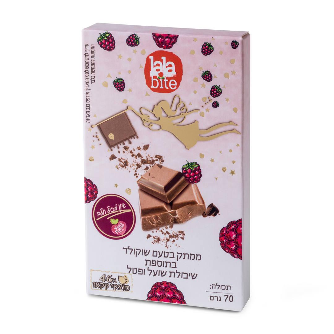 "lalabite שוקולד ""חלב""- פטל"