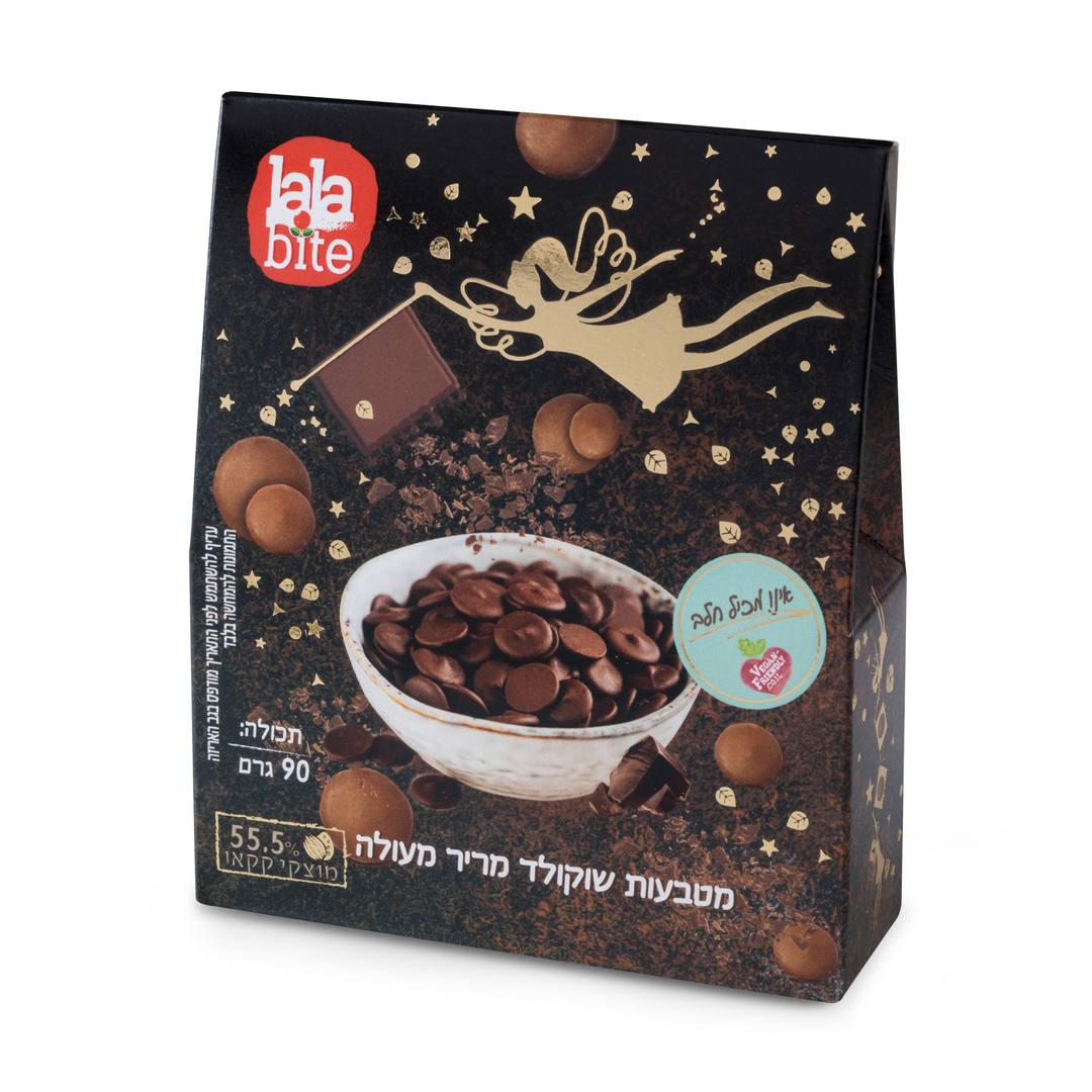 מטבעות שוקולד מריר מעולה 55%  lalabite