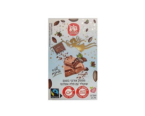 """Lalabite טבלת שוקולד """"חלב"""" עם מלח אטלנטי 46% מתאים ל- 8 אלרגיות מזון וטבעוני"""