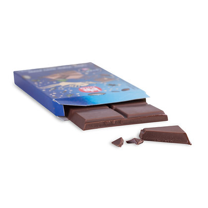 Lalabite  שוקולד בטעם חלב 46% ללא חלב ומתאים ל- 8 אלרגיות מזון וטבעוני 70ג
