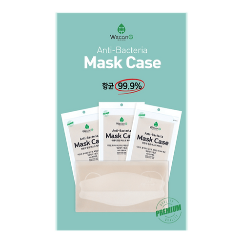 Anti-Bacterial Mask Case