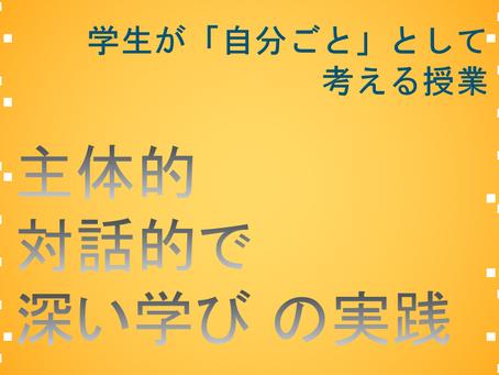 7/24 Cラーニング活用実践会 参加者募集