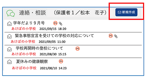 スクリーンショット 2021-09-21 122258.png