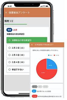 スクリーンショット 2021-09-21 122212.png