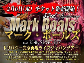 Mark Boals Japanese Tour 2019