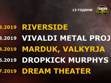 Radio Tangra Mega Rock 13th anniversary festival ft. Vivaldi Metal Project, Dream Theater and more.