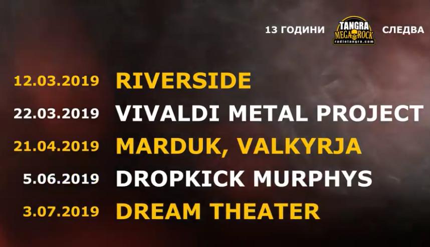 Radio Tangra Mega Rock 13th anniversary festival ft. Vivaldi Metal Project, Dream Theater and more.