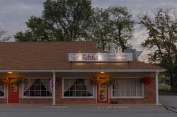 rebeka restaurant storefront