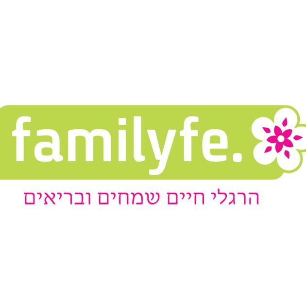 עיצוב לוגו עבור מרינה זיגל - Familyfe - הרגלי חיים שמחים ובריאים