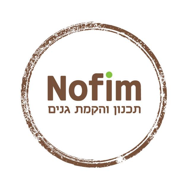 עיצוב לוגו לחב׳ נופים - תכנון והקמת גנים