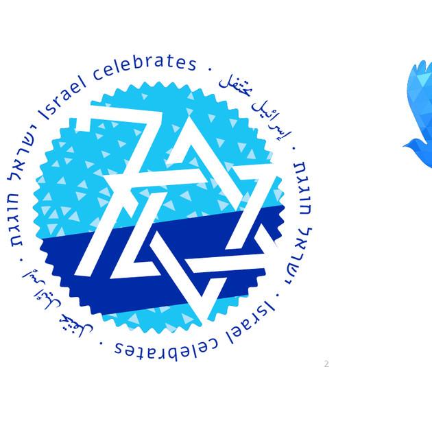 עיצוב סמלים ל״ישראל חוגגת 70״