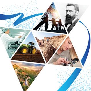 עיצוב תפאורה, ״ישראל חוגגת 70״, יום העצמאות 2018