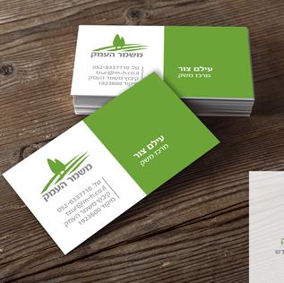 עיצוב לוגו משמר העמק + דוגמה לעיצוב כרטיסי הביקור
