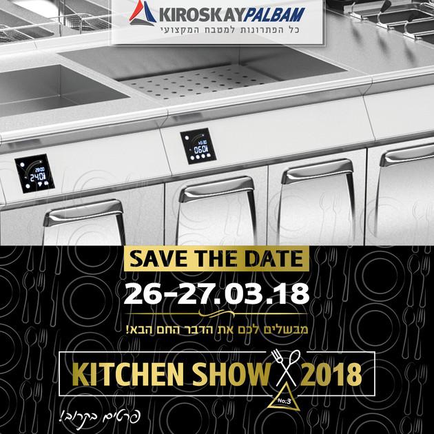 חב׳ קירוסקאי פלב״ם - עיצוב SAVE THE DATE עבור תערוכת KITCHEN SHOW 2018