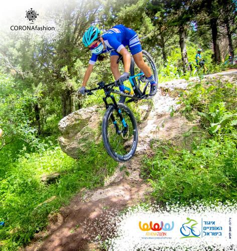 DAY 12, post #2 / CORONAfashion במיוחד בימים אלו של חוסר ודאות וביטולים -  צאו לרכוב ותהנו מהטבע! בברכה איגוד האופניים ואתנה תמשיכו לעקוב...