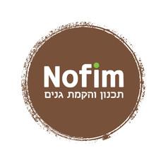NOFIM-2b_35cm-30cm.jpg
