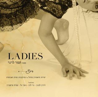 להקת המחול תמר לרנר - עיצוב פוסטר והזמנות למופע LADIES