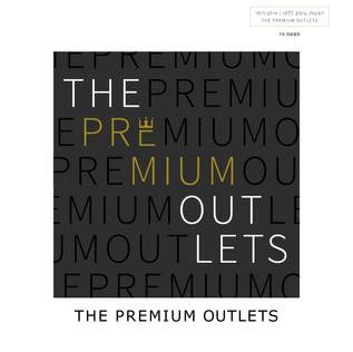 עיצוב לוגו THE PREMIUM OUTLETS