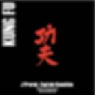 kung fu ck jp.png