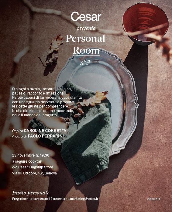 Personal Room n°3 | CESAR | November 23, 2017 - h 19.30