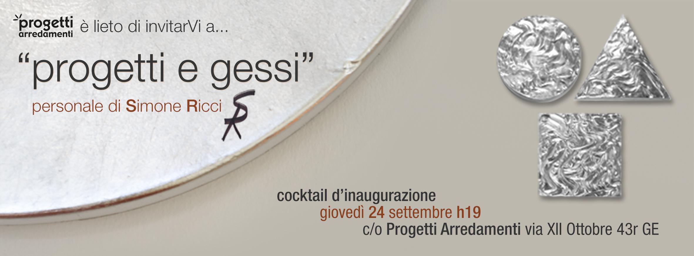 evento_progetti e gessi_invito.jpg