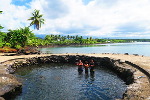 Mata-o-le-Alelo-Pool-Savaii-Samoa.jpg