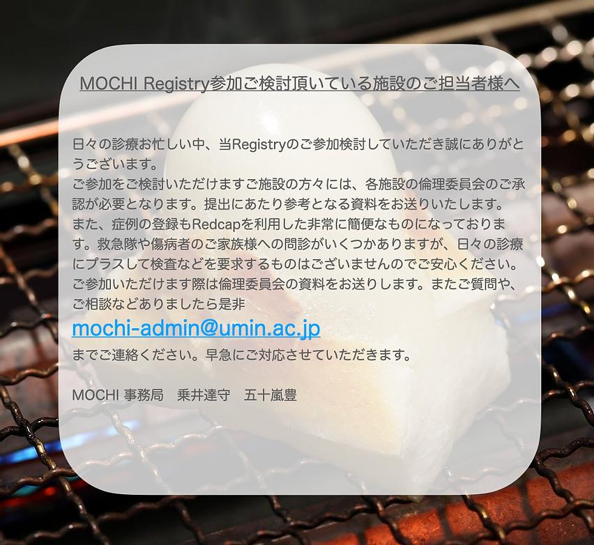 toppageお知らせ.001.png