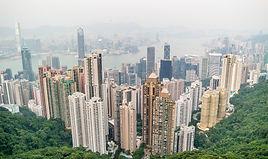 Hong kong point de vue