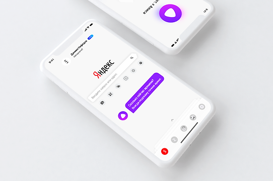 Yandex - with Alice